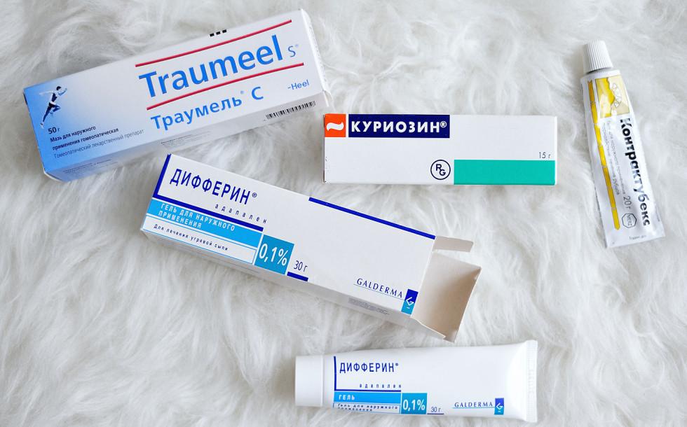 аптечные средства для лица