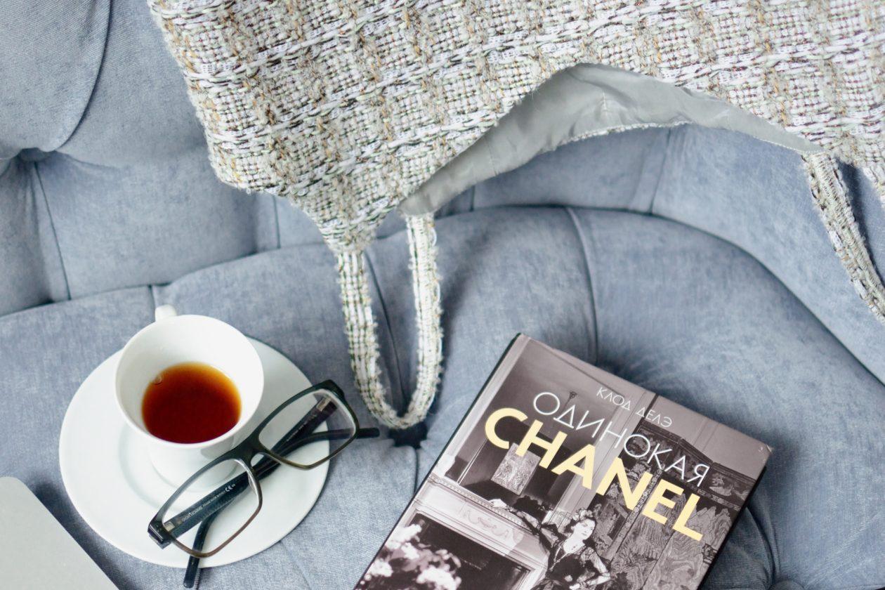В стиле Chanel